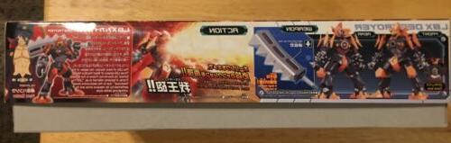 BANDAI LBX DESTROYER Model from Japan