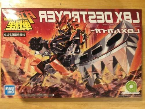 lbx destroyer plastic model kit new from