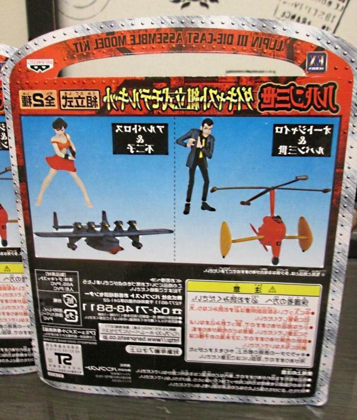 Lupin Fujiko Diecast Assemble Model Sealed Japan