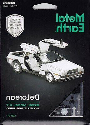 Fascinations Earth 3D Kit- DeLorean