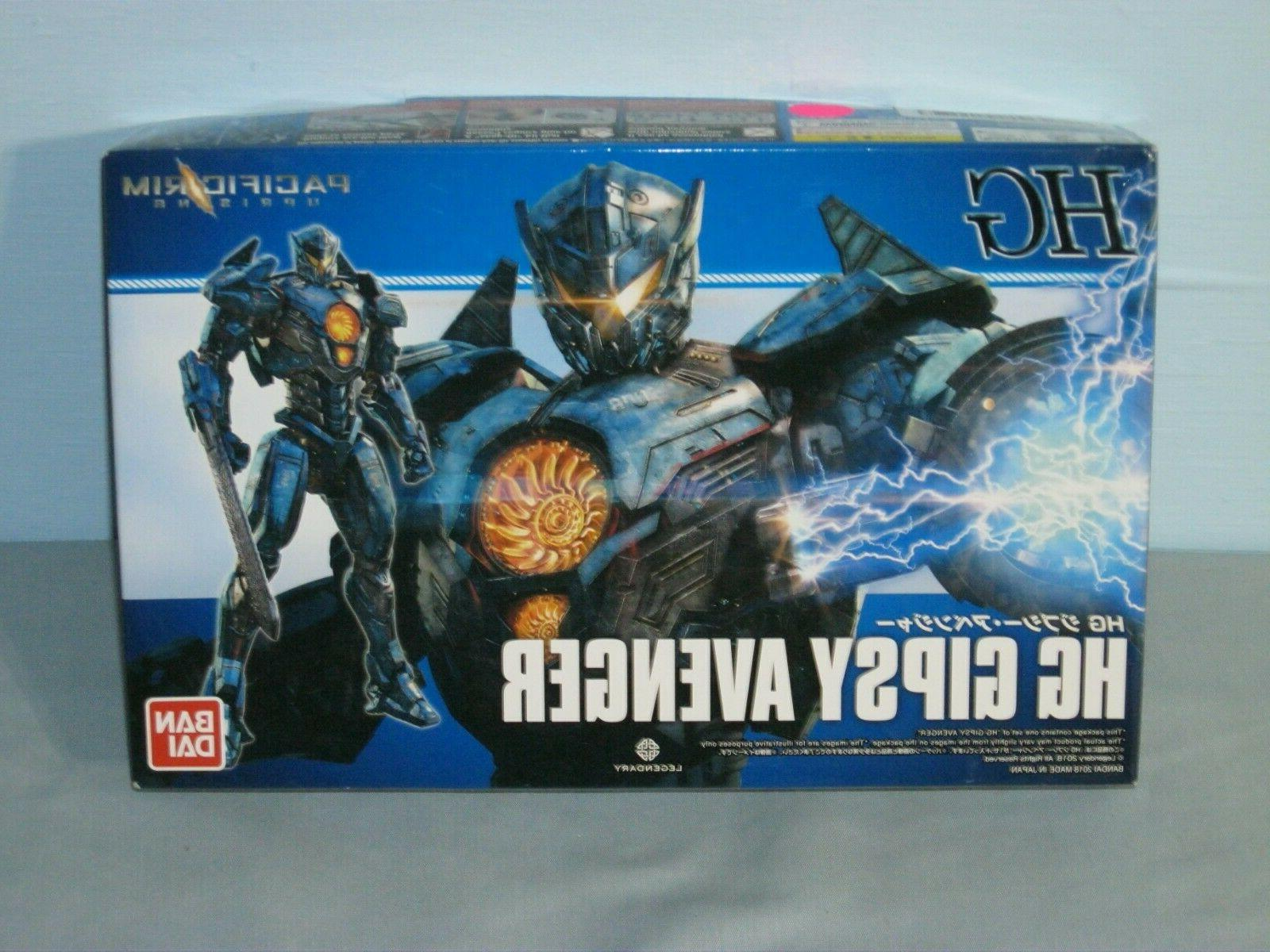model kits hobby hg gipsy avenger pacific