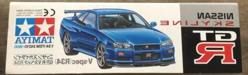 TAMIYA GT-R Series #210 Model Kit