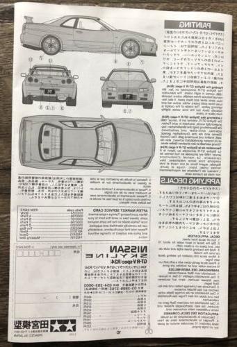 TAMIYA GT-R V•SPEC 1/24 Series