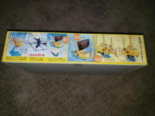 Bandai ship Law Submaine Japan