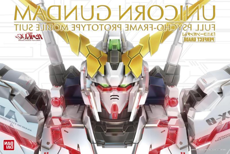 Bandai Hobby PG Unicorn Gundam Model Kit