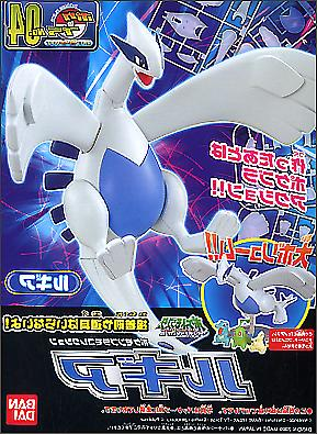 pokemon plamo 04 select series collection lugia