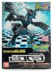 Bandai Pokemon Plamo #14 Zekrom Plastic Model Kit USA SELLER