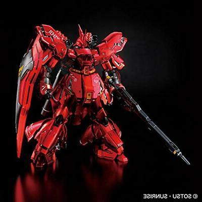 Premium Gundam Base Special MG 1/100