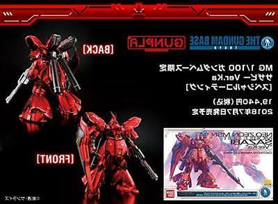 Premium P-BANDAI Gundam Limited Ka Special Coating Mod