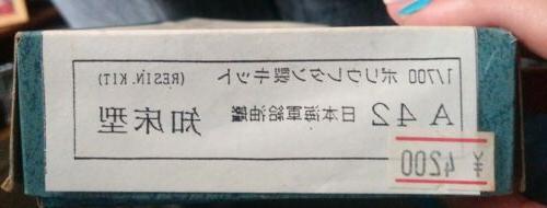 Rare! A42 Japanese 1:700 Model kit