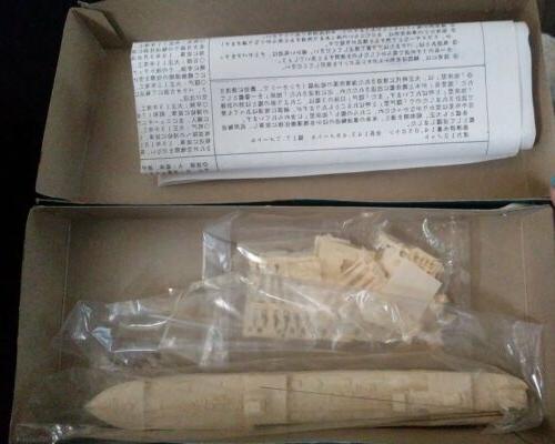 Rare! A42 Shiretoko Japanese Resin Waterline Model kit