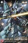Bandai Hobby RE/100 Zeta Z Gundam Dijeh MG 1/100 Model Kit U