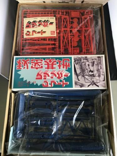 *Sealed Tranzor Z Kit 70966 Japan