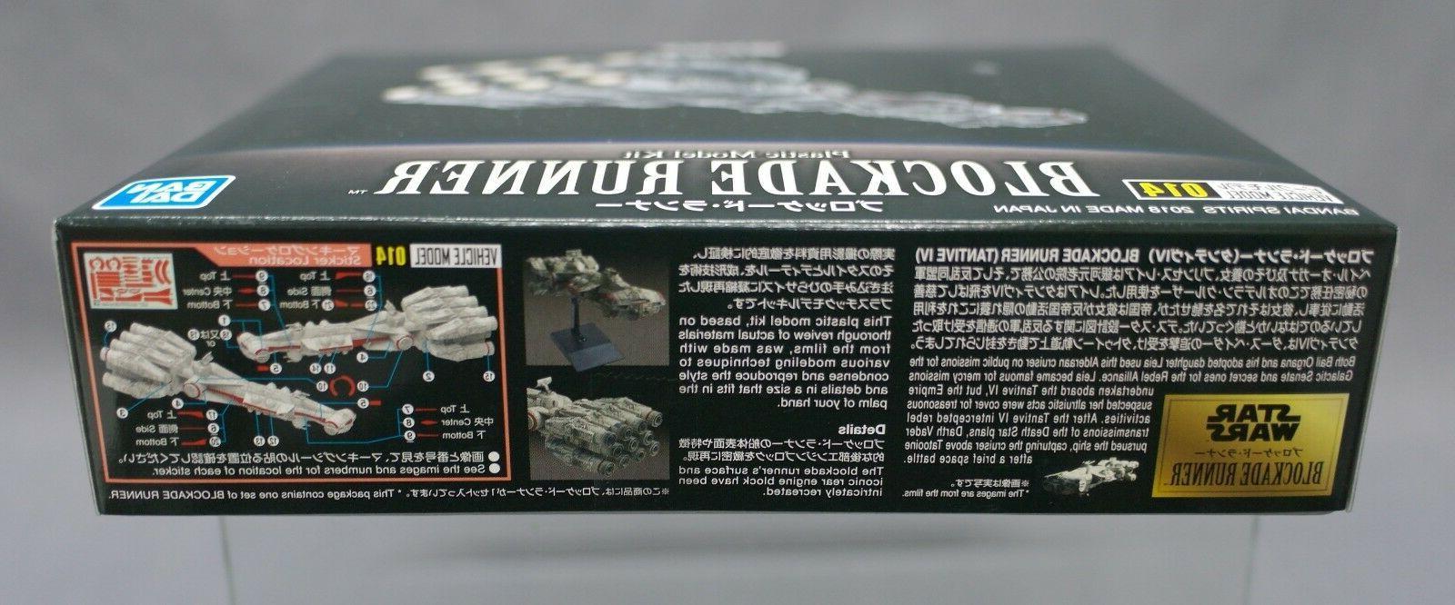 Star 014 Blockade kit Japan***