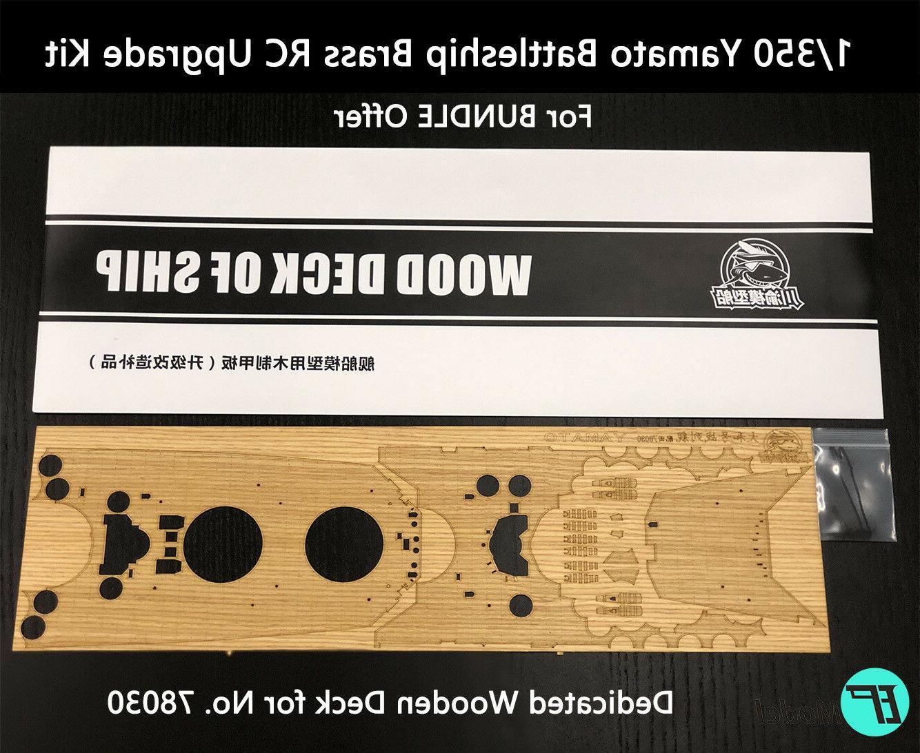 TAMIYA 1/350 Yamato Battleship Brass RC Upgrade Kit