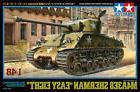 Tamiya US Medium Tank M4A3E8 Sherman Easy Eight 1/48 scale t
