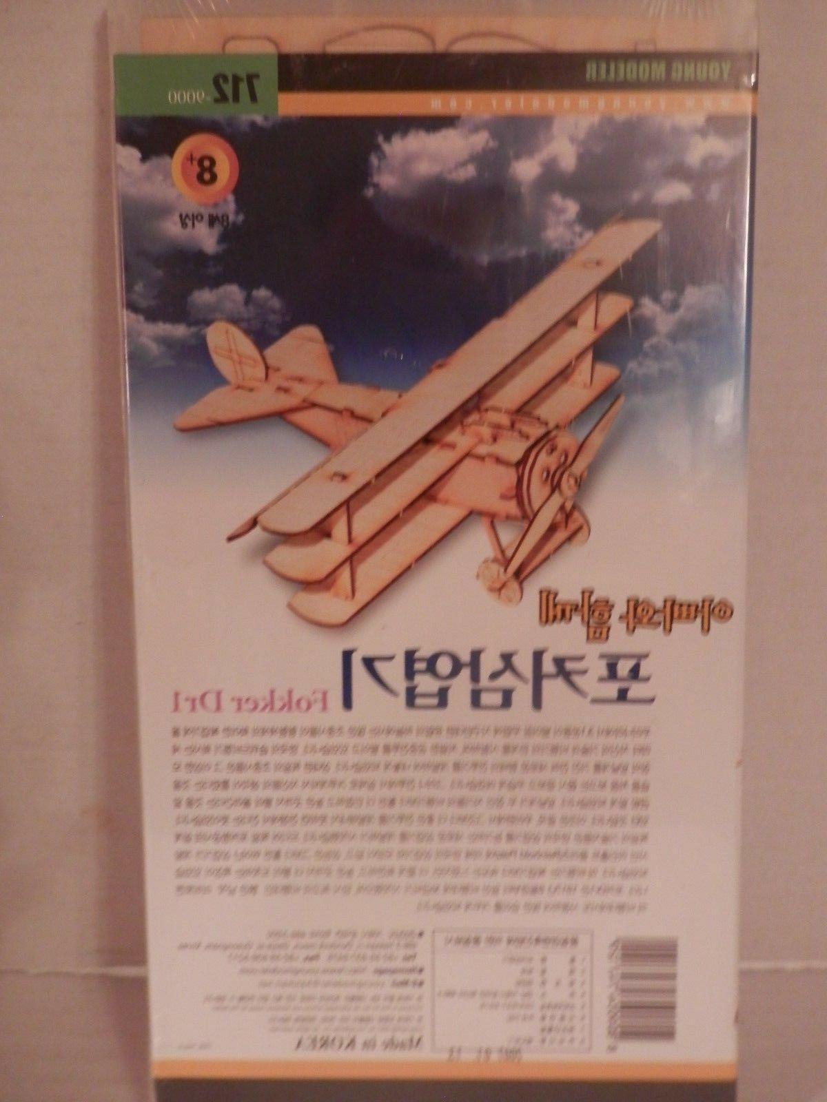Young Modeler Wooden Airplane Model Kit-712-9000-NIB-Free Sh