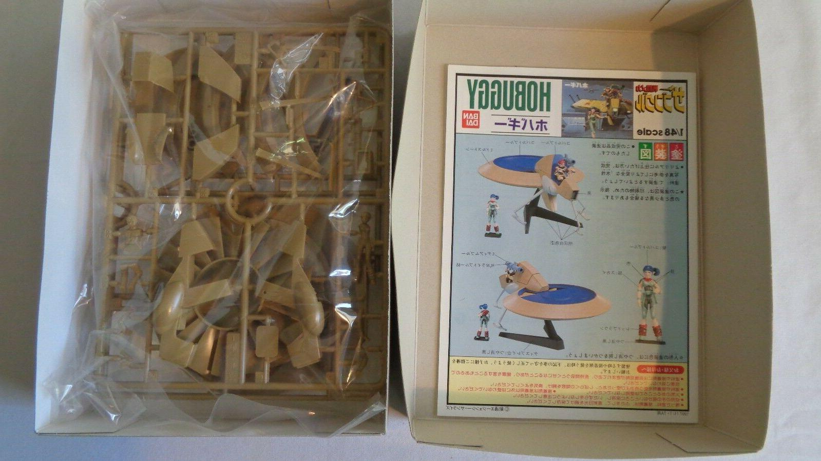 Xabungle Series - 1/48th - BANDAI - RARE Kit Japan 1983
