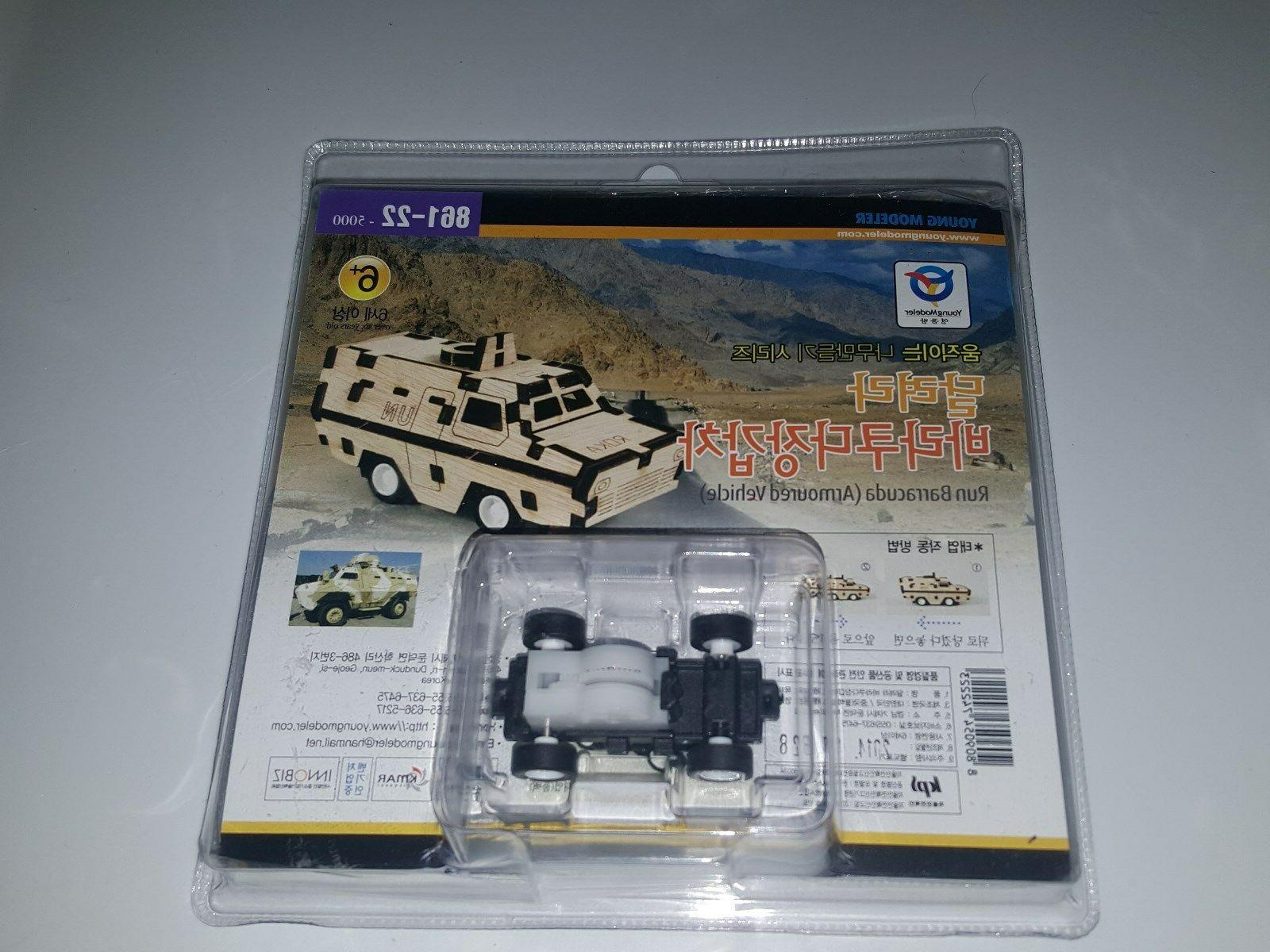 Young Modeler YM861-22 Run Barracuda Armored Vehicle Tank Wo