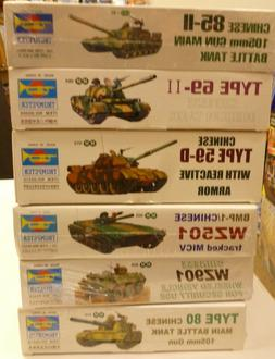 Lot Trumpeter 1/35 Chinese Tank & Armored Vehicle Model Kits