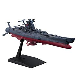 Bandai Hobby Mecha Collection #02 U.N.C.F. Space Battleship