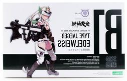 Kotobukiya Megami Device B1 Type Jaeger Edelweiss Model Kit