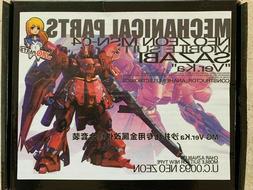 MG 1/100 Sazabi ver ka Gundam Model Kit Detail up Photo Etch