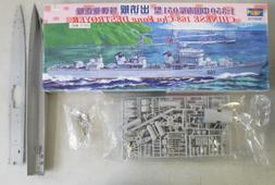 MIB 1999 UNBUILT TRUMPETER CHINESE 168 CHU FANG DESTROYER 1:
