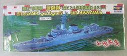 MIB 1999 UNBUILT TRUMPETER CHINESE 542 - TONGLING FRIGATE 1: