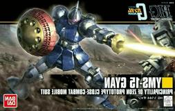 Model Kit - Gundam - Gyan  HGUC HG 1/144 New ban206317