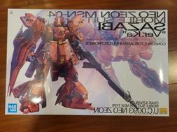 Bandai MSN-04 Sazabi ver ka 1/100 MG Model Kit