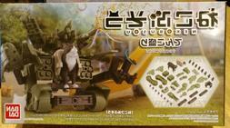 BANDAI Neko Busou Namimori types Model kit Plamodel Figure C
