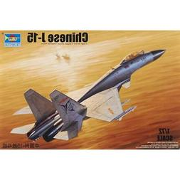 NEW Trumpeter 1/72 Chinese J-15 Flying Shark Fighter 1668