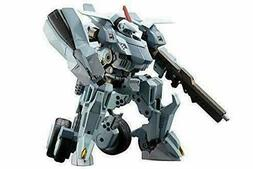 *NEW* Hexa Gear: Bulkarm Glanz Plastic Model Kit by Kotobuki