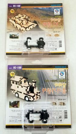 Nice Lot of 2 Young Modeler Tank+Locomotive Kits! 861-20 and