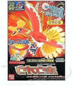 Bandai Pokemon Plamo 05 Select Series Collection Ho-Oh Model