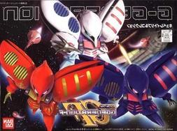 Qubeley Triple Collection   Bandai