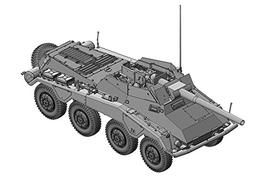Dragon Models Sd.Kfz.234/4 Mit 7.5cm L/48 Model Kit