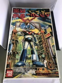 *Sealed 1998 Mazinger Z Tranzor Z Plastic Model Kit 70966 NI