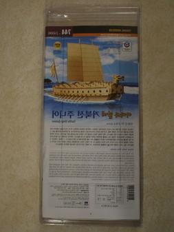 Young Modeler Turtle Ship Junior Wooden 744-24000 Constructi