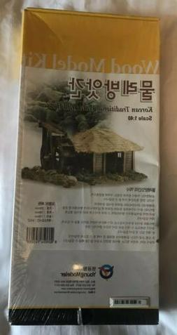 Young Modeler YM503 Korean Traditional Waterwheel House Wood