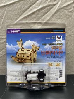 Young Modeler YM861-1-5000 Run Baby Turtle Ship Wooden model