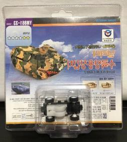 Young Modeler YM861-33 Armored Vehicle Tank Wooden Model Hob